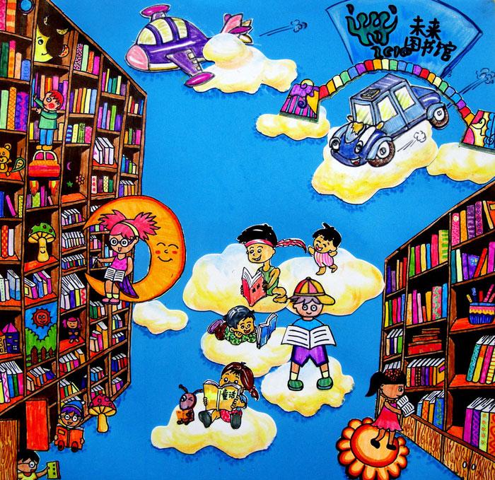 未来图书馆-水彩画图集图片_儿童水彩画_少儿图库