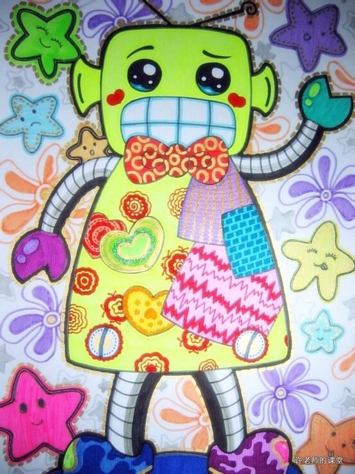 机器人-水彩画图集