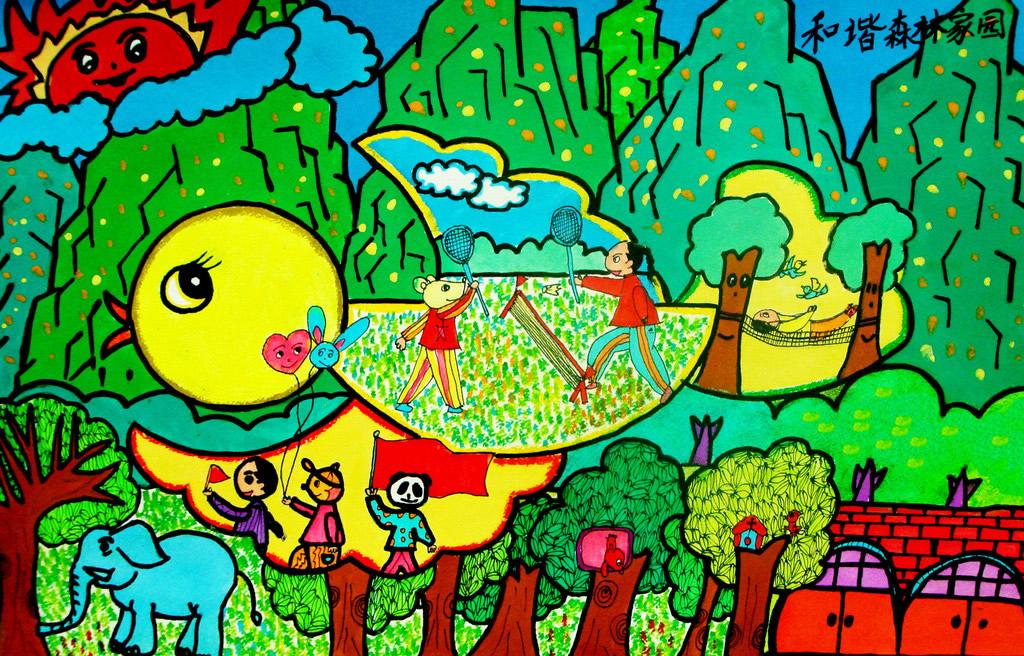 森林-水彩画图集图片_儿童水彩画_少儿图库_中国儿童