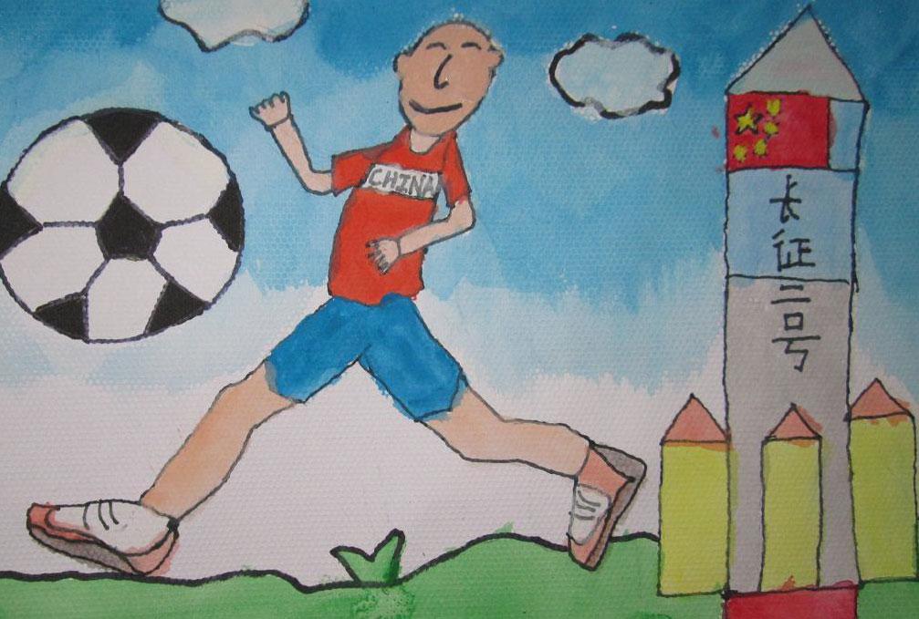 火箭-水彩画图集图片_儿童水彩画_少儿图库_中国儿童