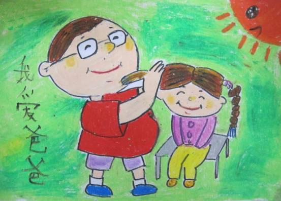 爸爸-水彩画图集图片