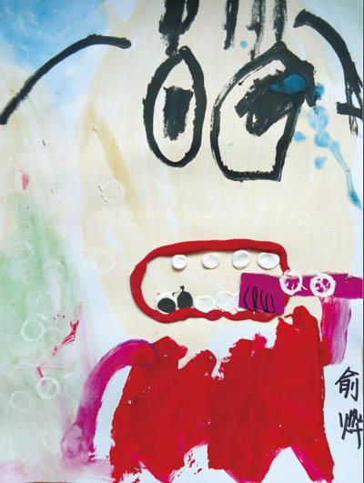 牙齿-水彩画图集图片_儿童水彩画_少儿图库_中国儿童