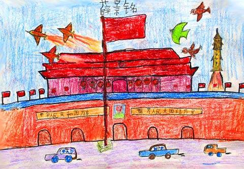北京天安门-蜡笔画图集图片_儿童蜡笔画_少儿图库
