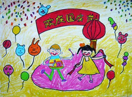 国庆节-蜡笔画图集