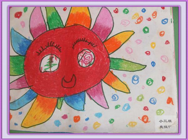 太阳-蜡笔画图集