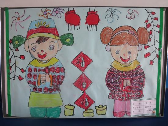 新年-蜡笔画图集图片_儿童蜡笔画_少儿图库_中国儿童-海绵宝宝 蜡笔