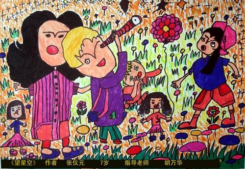 星星-蜡笔画图集图片_儿童蜡笔画_少儿图库_中国儿童