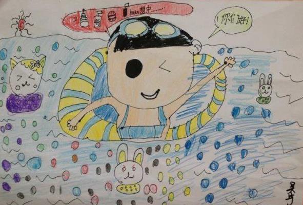 游泳-蠟筆畫圖集