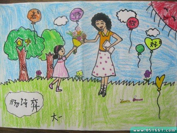 老师-蜡笔画图集